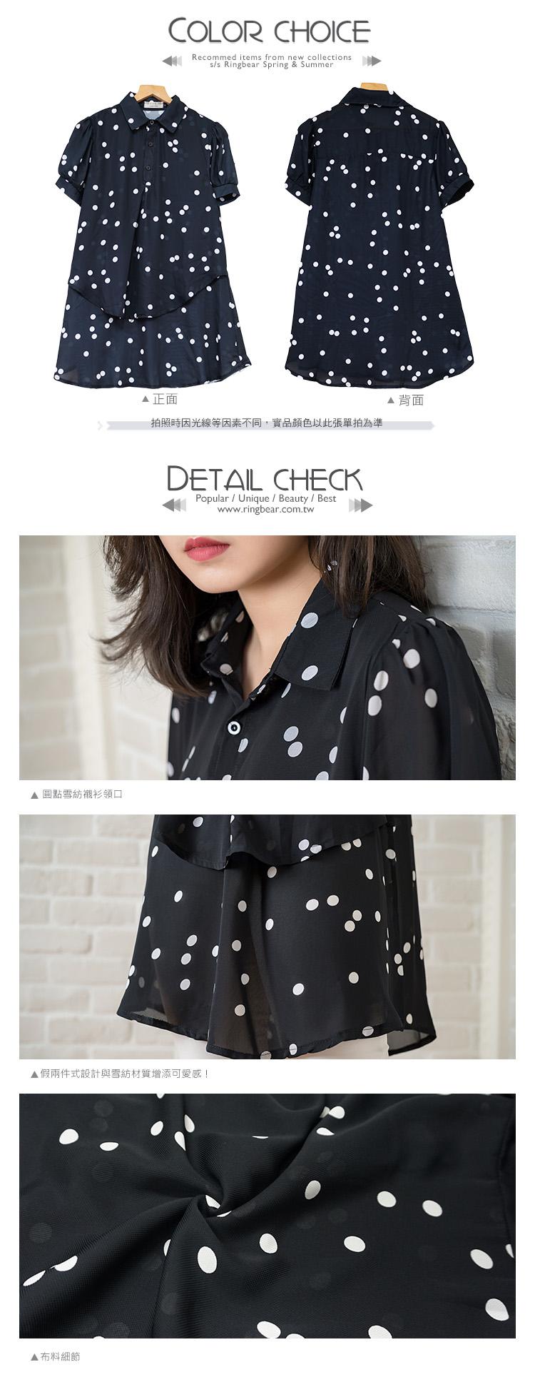 大尺碼OL襯衫--修腰顯瘦氣質圓點印花公主袖假兩件式短袖襯衫(黑XL-5L)-H92眼圈熊中大尺碼